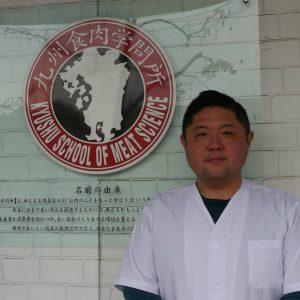九州食肉学問所 山﨑昌彦
